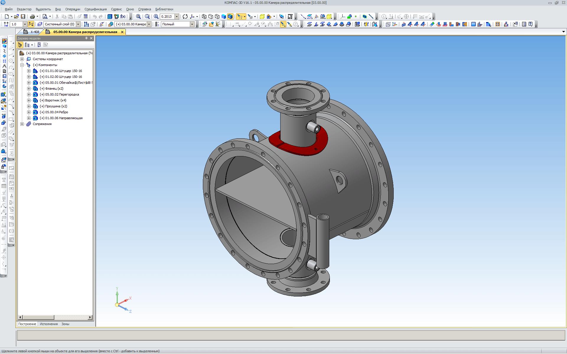 2803023-compressor
