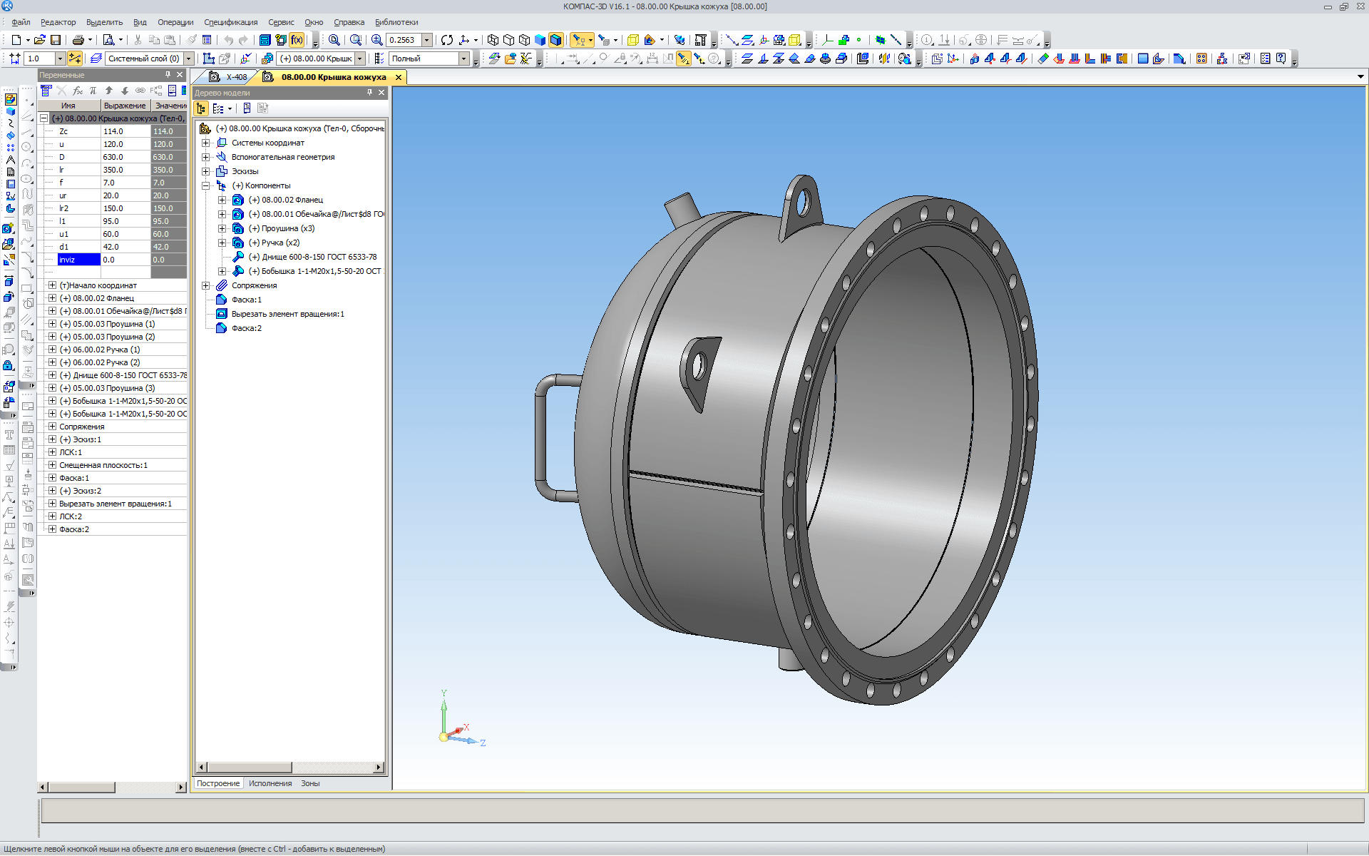 2803024-compressor