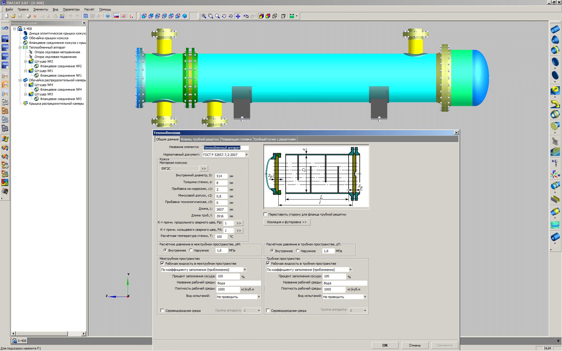 2803026-compressor