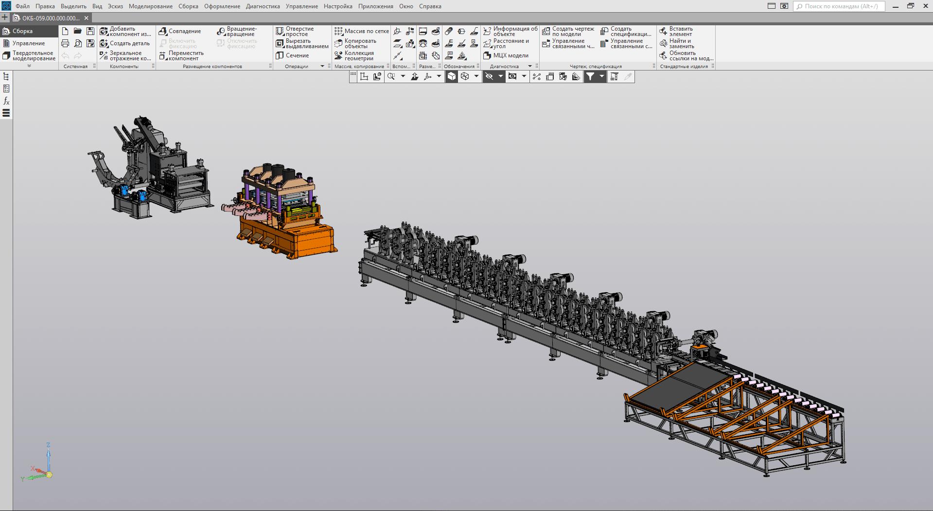 2807101-compressor