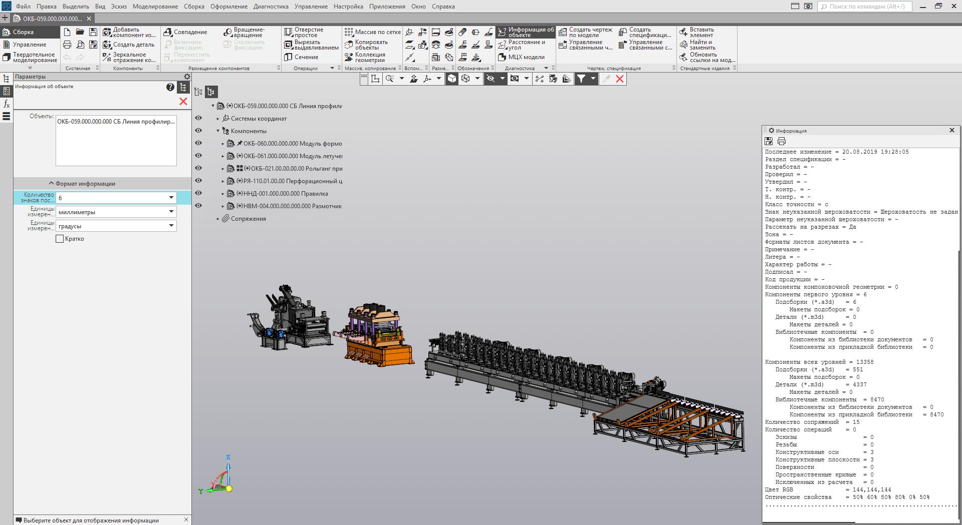 2807102-compressor