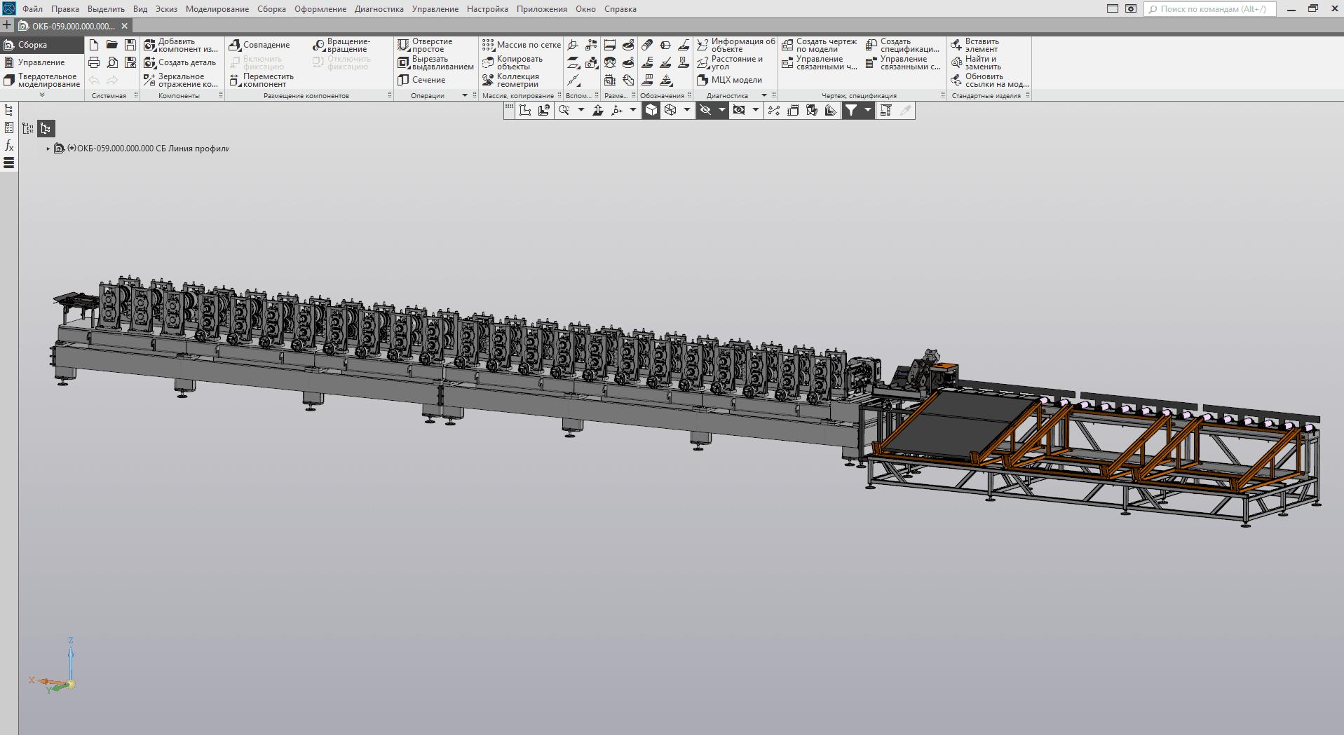 2807109-compressor