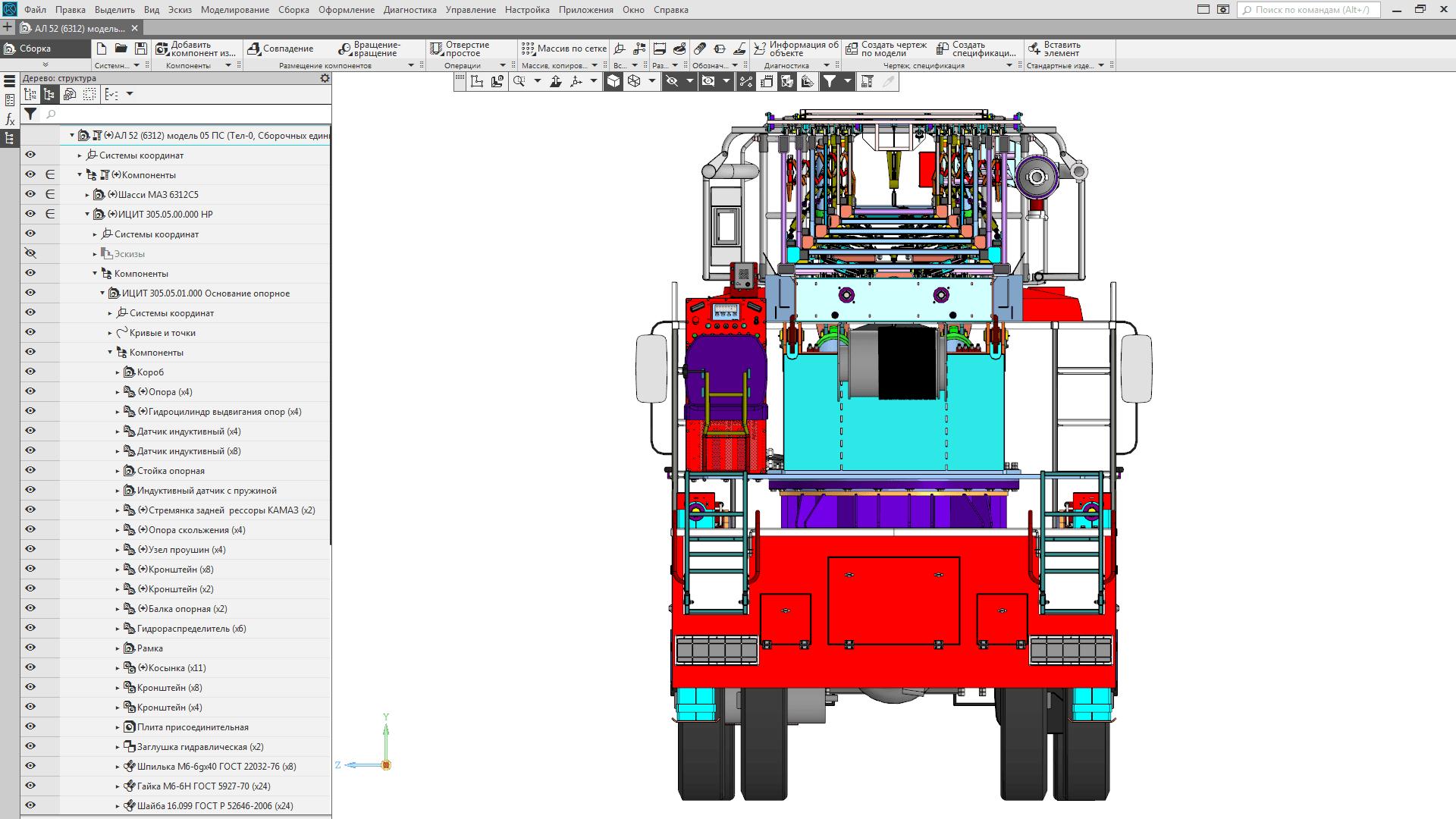 2808905-compressor
