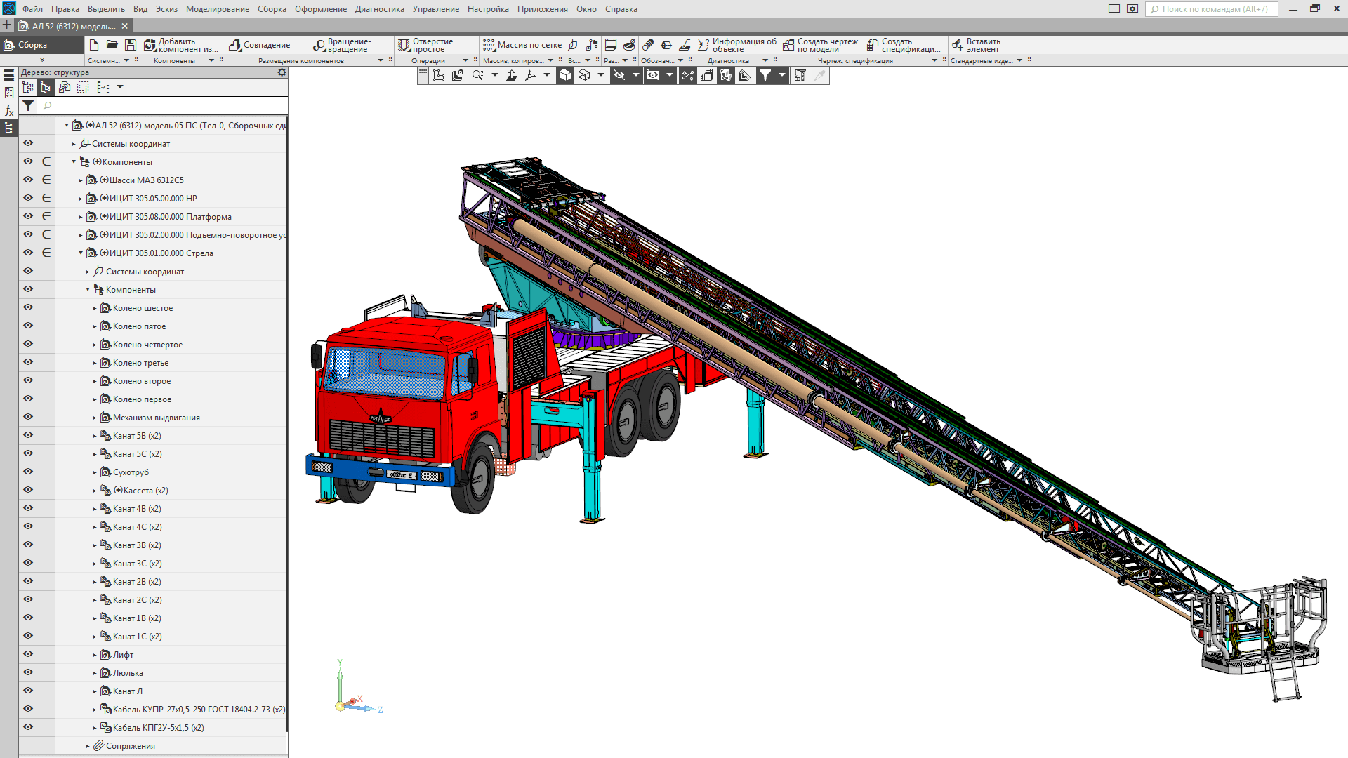 2808907-compressor