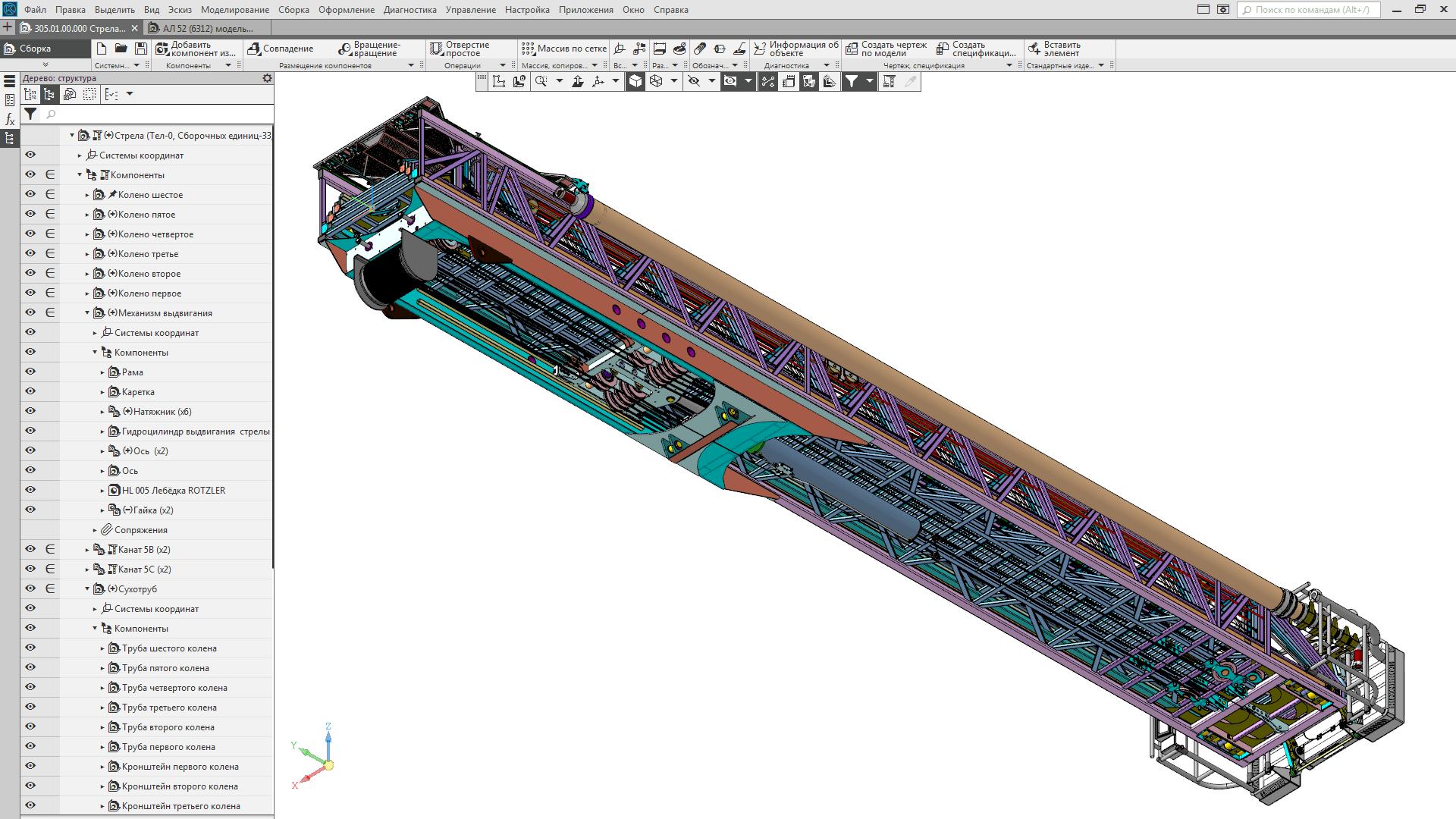 2808913-compressor